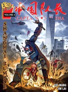 """Auch im vierten Band gibt  es viel """"Kaboom!"""" © Excel Comics"""