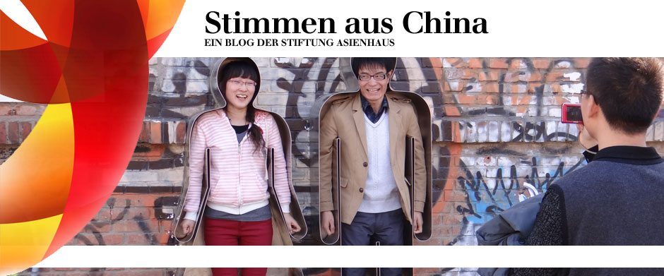 "Header-Grafik des Blogs ""Stimmen aus China"" (https://www.stimmen-aus-china.de/)"