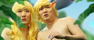 Chopstick Brothers als Adam und Eva