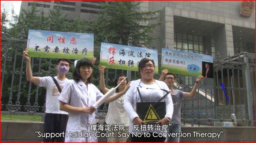 Demo von Homosexuellen