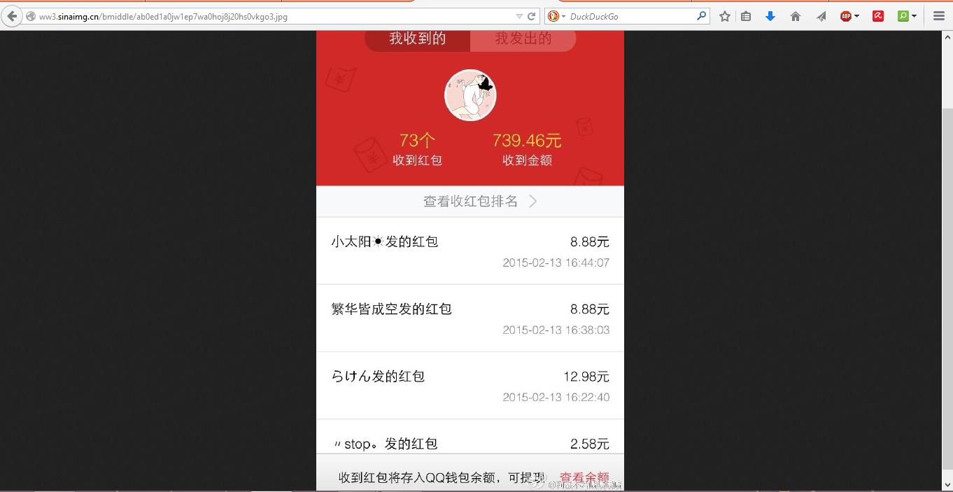 "Bei Weibo: Die elektronischen Geldgeschenke von Netizen ""gouzhiburuozezeze, Screenshot, 13.2.2015"
