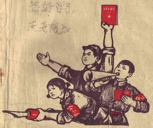 Propagandaplakat aus der Zeit der Kulturrevolution © Villa Guilia via Wikipedia