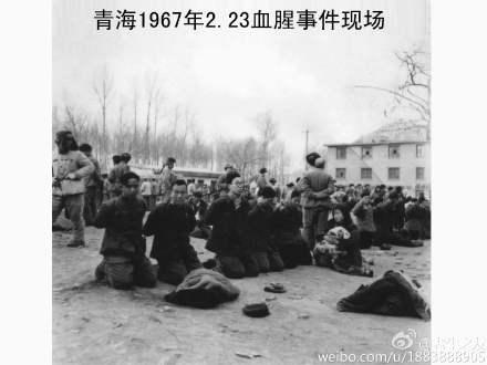 Chinas Netizen vergleichen den IS mit der Kulturrevolution. Bild via  Weibo