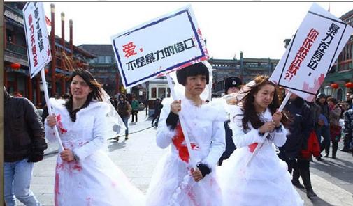 Protest häusliche gewalt