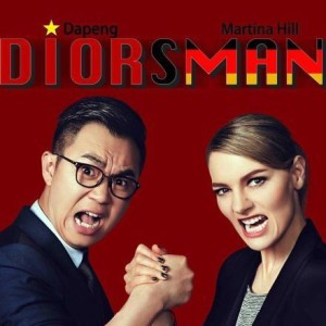 Diors Man Staffel 4