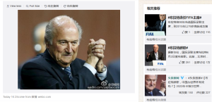 Blatter Screenshot