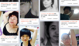 Screenshot Weibo 2