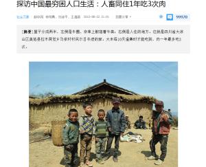 Screenshot Artikel