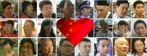 Umfrage des Staatsfernsehens: Sie alle lieben China. © Screenshot bei guancha.cn, 11.08.2015
