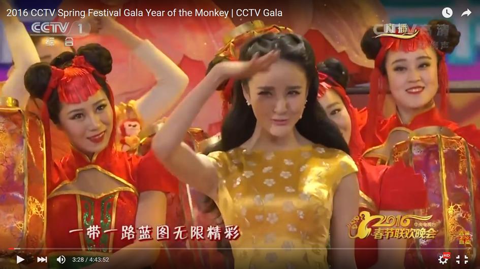 Chinesische Neujahrsgala 2016 © Screenshot Youtube, 15.02.2016.