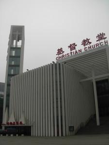 Haidian_Church