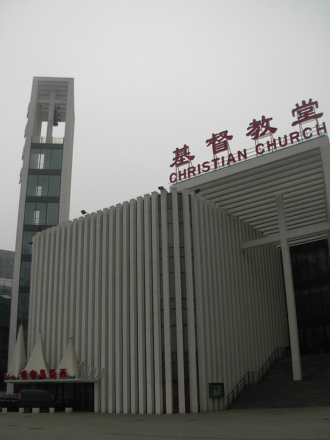 Haidian_Church