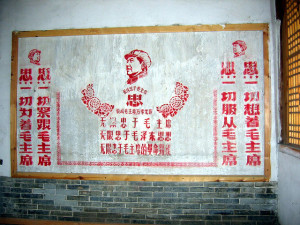 Mao-Propaganda aus der Zeit der Kulturrevolution, © Mark via Flickr