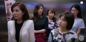 Die fünf Hauptsarstellerinnen der Serie Ode to Joy. Screenshot, 27.05.2016.