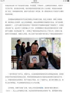 Wei Zexis Eltern mit seinem Porträt - der Vater bat darum, niemanden für den Tod seines Sohnes verantwortlich zu machen.  Screenshot: F. Jung