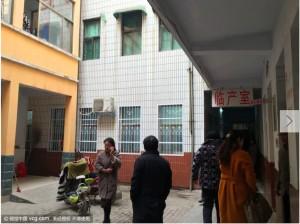 Das Kreiskrankenhaus Luyi in der Provinz Henan, in dem Li Hongxia behandelt wurde; Screenshot von Weibo, 21.6.2016