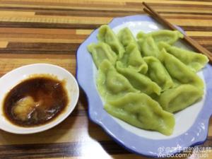 Der Jahreszeit angemessen essen - Jiaozi im Herbst. Quelle: http://weibo.com/yinjudi?refer_flag=1001030103_