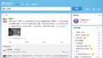 """Quartz-Schnappschuss von Weibo: Auflistung der Ergebnisse zur Suche nach """"Hongkong Wahlen"""". Es erscheinen nur Ergebnisse von Zeitungen aus Hongkong und Übersee. http://tinyurl.com/j42bvv9"""
