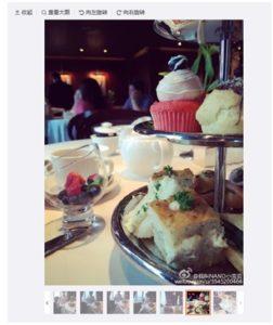 Englisches Teegebäck zum Four o'clock tea, Bild von Weibo-Nutzerin Nano, http://tinyurl.com/hbln8vc