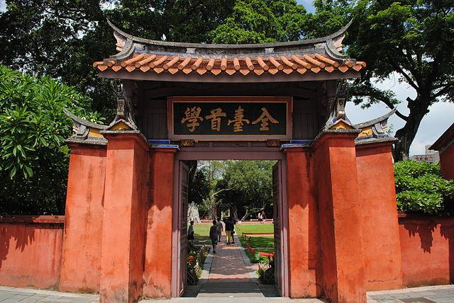 Konfuzius-Tempel in Tainan, Taiwan; Quelle: Wikipedia, http://tinyurl.com/zogop88