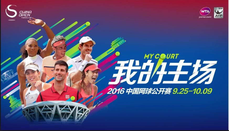 Werbebanner der China Open 2016 in Peking, Screenshot von Mirko Woitzik.