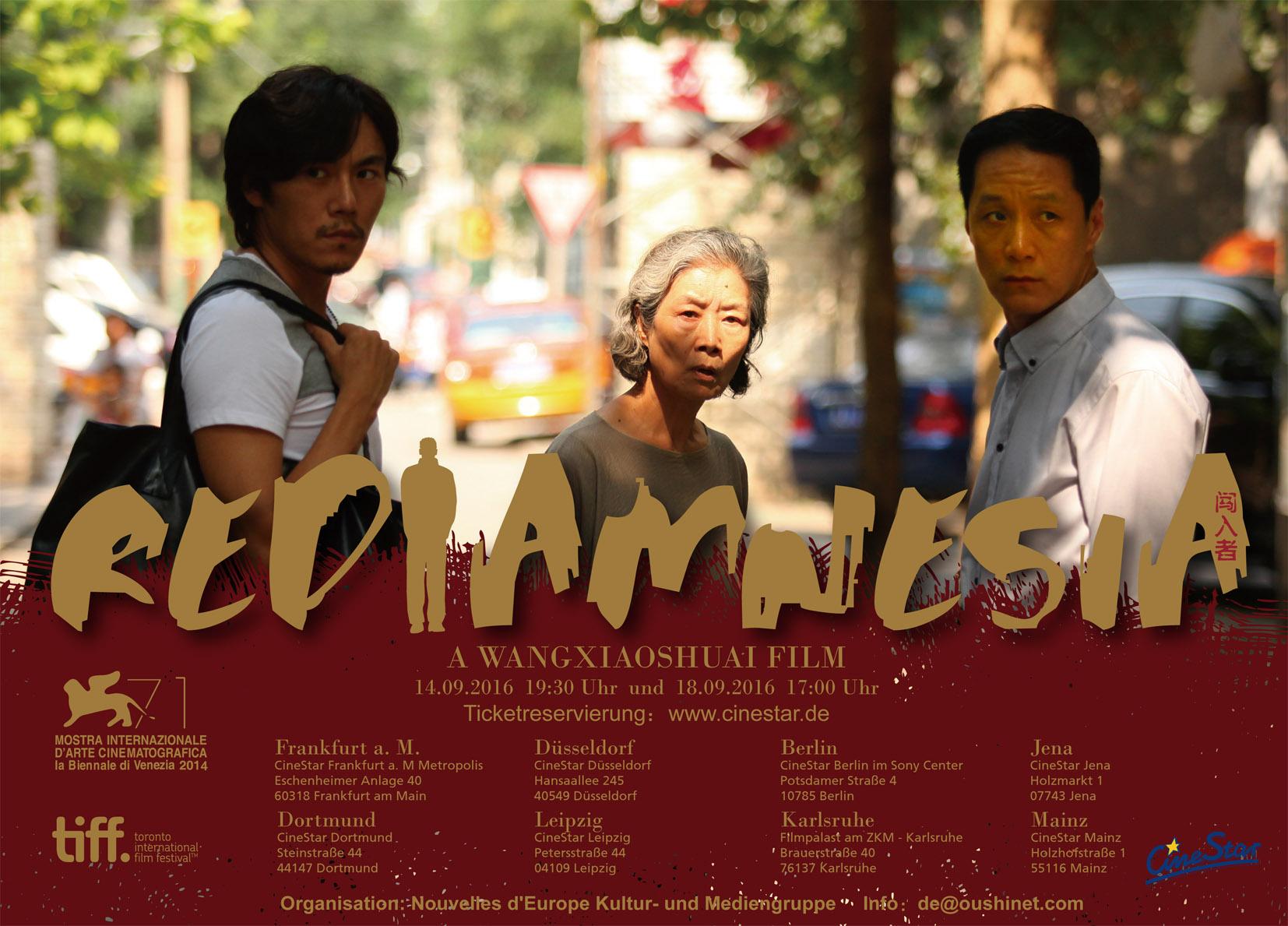 Filmplakat von Red Amnesia. Zur Verfügung gestellt von Wang Xiaoshuai.