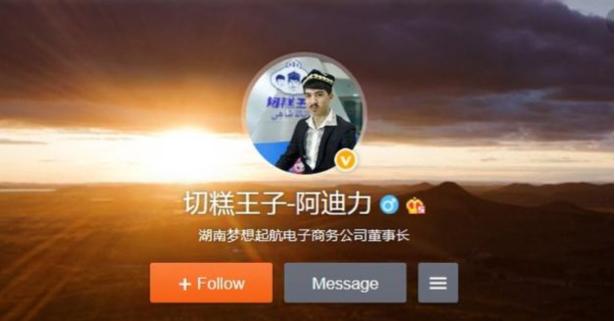 Das Weibo Profil von Adil Memmetur, einem Uighuren aus der Region Xinjiang. Screenshot: Sarah Koeksal, 25.11.2016.