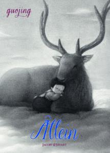 """Cover des Bilderbuchs """"Allein""""; Bildnutzung mit freundlicher Genehmigung des Verlagshauses Jacoby & Stuart GmbH, http://tinyurl.com/j8o2jyu"""