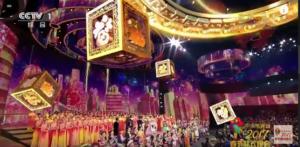 CCTV-Sendung zum Jahr des Feuer-Hahns am 27.01.2017; Screenshot von tinyurl.com/h8qacnn (01.02.2017)