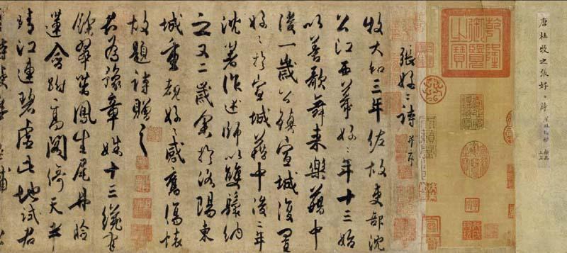 Schön anzuschauen, aber schwer zu lernen: klassisches chinesisches Gedicht; (c) Wang kun hung auf Flickr, http://tinyurl.com/jsoaurd