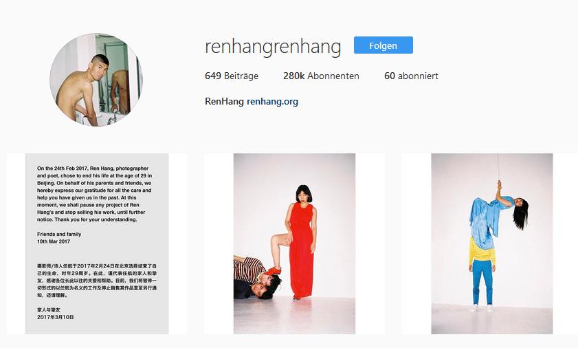 Instagram von Ren Hang. Screenshot. Link: https://www.instagram.com/renhangrenhang/