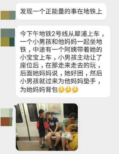 Screenshot bei Weibo.