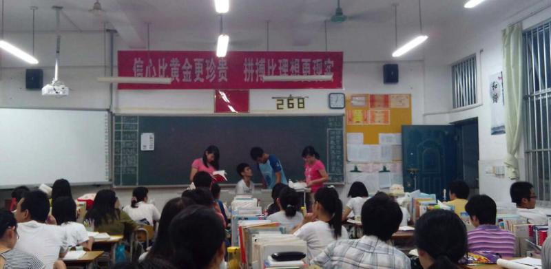 Klassenzimmer in China (C) Veroniricy via Wikimedia.