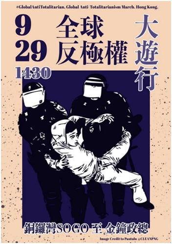 """""""Die ganze Welt ist gegen Totalitarismus."""" Die Polizeigewalt rückte immer mehr in den Fokus der Proteste."""