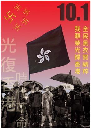 """""""Wir schwören, Hongkong die Ehre zurückzugeben. Das ganze Volk gratuliert schwarz gekleidet den Nazis."""" Schwarze Kleidung, Atemmaske und Regenschirme wurden Erkennungszeichen für die Proteste gegen den chinesischen Einfluss."""