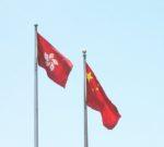 Die Flagge der Volksrepublik China und die der Sonderverwaltungszone Hongkong Seite and Seite – politisch gibt es immer wieder Differenzen. (Ausschnitt aus https://commons.wikimedia.org/wiki/File:Flagofhk.JPG, Simon Shek, GNU Free Documentation License)