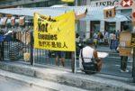 Die Deutungshoheit darüber, wer in Hongkong Freund und Feind ist, bleibt umstritten. (c) Beryl_snw via flickr (tinyurl.com/vgargoq)