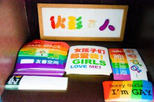 Regenbogen nur im geschützten Raum - LGBT-Zentrum in Beijing. (c)  Mitch Altman via flickr: https://tinyurl.com/tueebsg