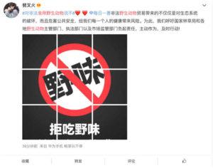 Screenshot: Im Internet machten viele Menschen ihrer Verachtung für den Handel und Verzehr von Wildtieren Luft.