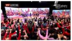 "Aufnahme der Pekinger Lokalsendung ""Ein Schritt nach vorn""; Screenshot via https://mp.weixin.qq.com/s/JjS8031Ymc-FTzWFNf1YcA"